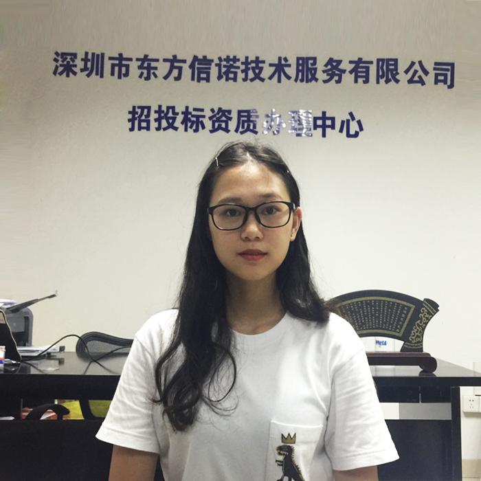 东方信诺金牌咨询师 徐老师