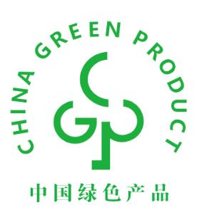中国绿色产品认证标识
