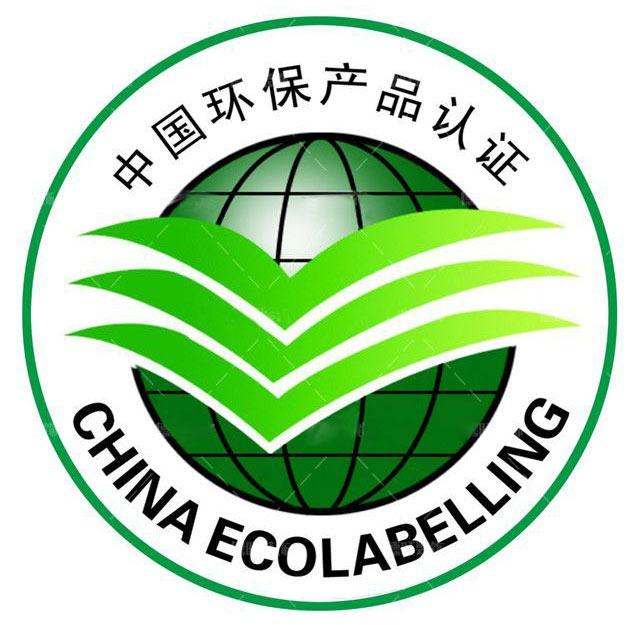 CQC环保认证